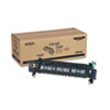 115R00049 Fuser Kit, High-Yield